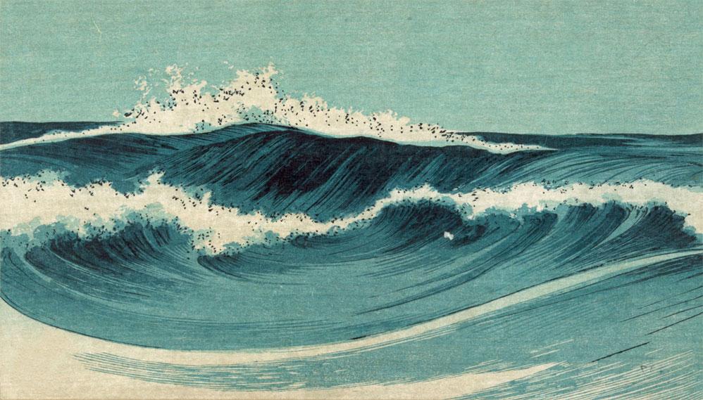 waterkunst